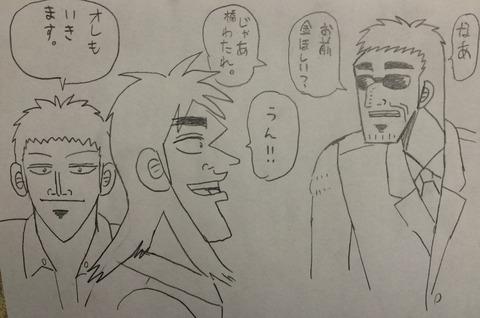 [ネタバレ]カイジをすぱっとわかりやすくまとめた漫画を描いた猛者あらわる!_2885