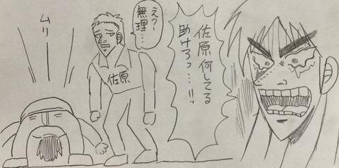 [ネタバレ]カイジをすぱっとわかりやすくまとめた漫画を描いた猛者あらわる!_2889