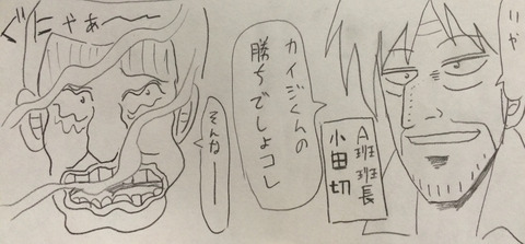 [ネタバレ]カイジをすぱっとわかりやすくまとめた漫画を描いた猛者あらわる!_2901