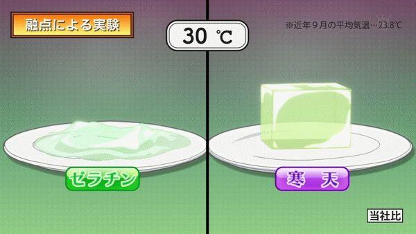 『暗殺教室』2期 第2話「カエデの時間」【アニメ感想】_29163
