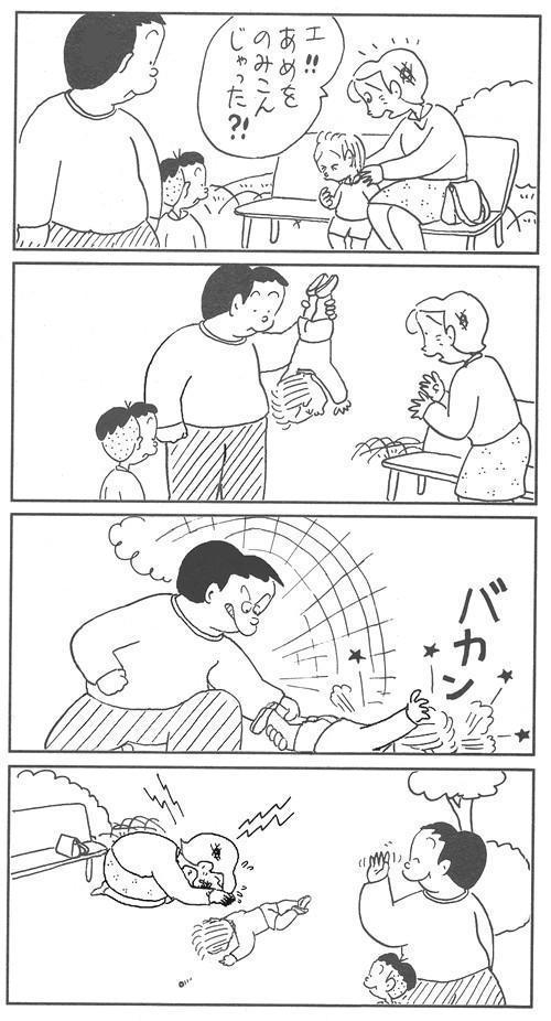 【コボちゃん】シュールで面白いコボコラまとめ_2930