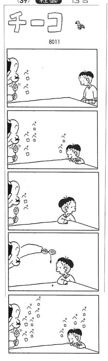 【コボちゃん】シュールで面白いコボコラまとめ_2936