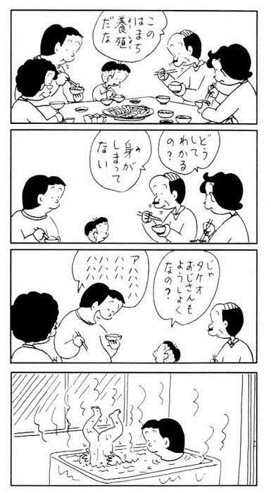【コボちゃん】シュールで面白いコボコラまとめ_2938
