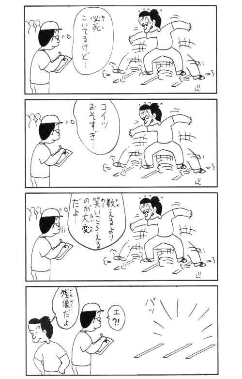 【コボちゃん】シュールで面白いコボコラまとめ_2940