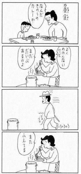 【コボちゃん】シュールで面白いコボコラまとめ_2941