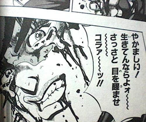 【ジョジョの奇妙な冒険】泣けるシーンベスト10_3011
