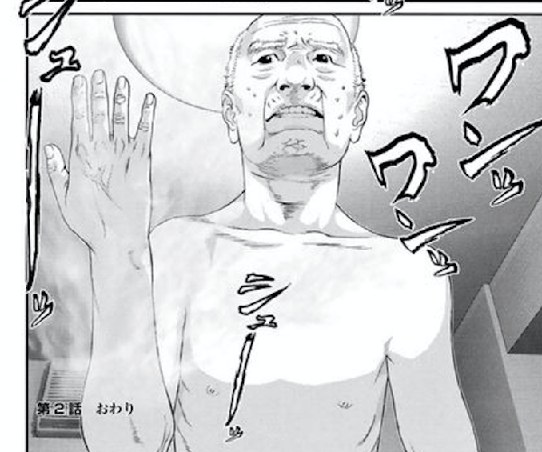 『いぬやしき』第1巻【ネタバレ・感想】_30144