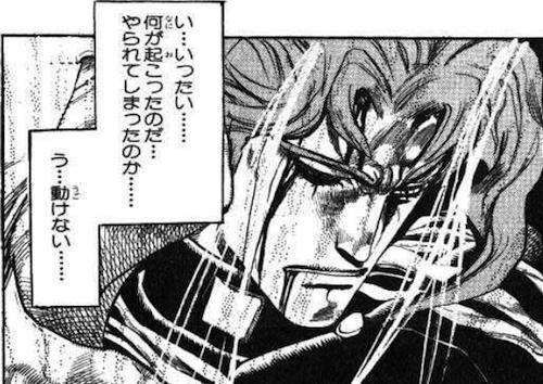 【ジョジョの奇妙な冒険】泣けるシーンベスト10_3015