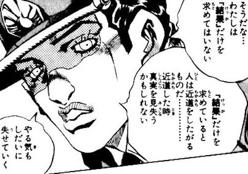 【ジョジョの奇妙な冒険】泣けるシーンベスト10_3017
