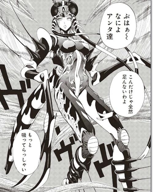 【ワンパンマン】バラエティあふれる敵キャラまとめ_3024