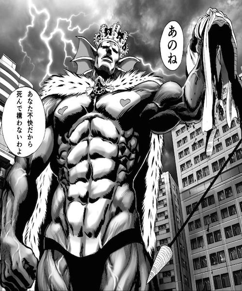 【ワンパンマン】バラエティあふれる敵キャラまとめ_3033