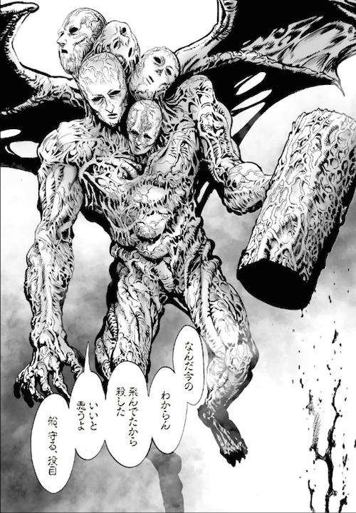 【ワンパンマン】バラエティあふれる敵キャラまとめ_3036