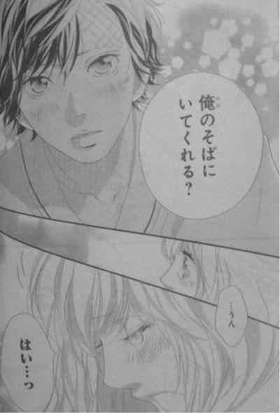 【アオハライド】胸キュンセリフまとめ_3047