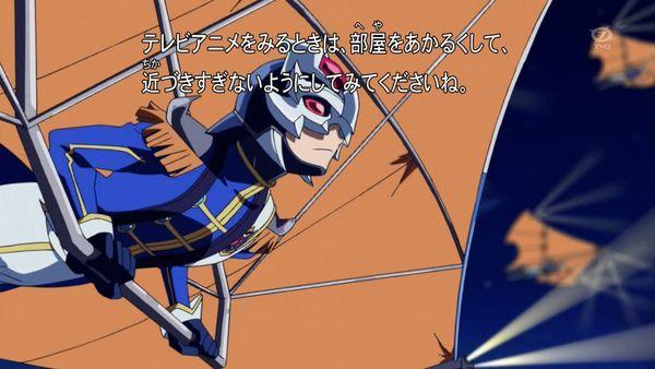 『遊戯王ARC-V』第89話「強襲!オベリスク・フォース」【アニメ感想】_30676