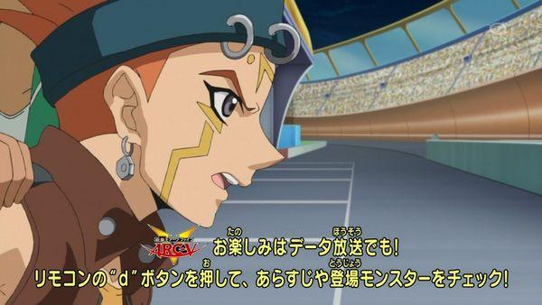 『遊戯王ARC-V』第89話「強襲!オベリスク・フォース」【アニメ感想】_30677