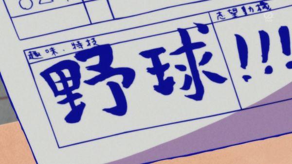 『おそ松さん』第15話Aパート「面接」【アニメ感想】_31023