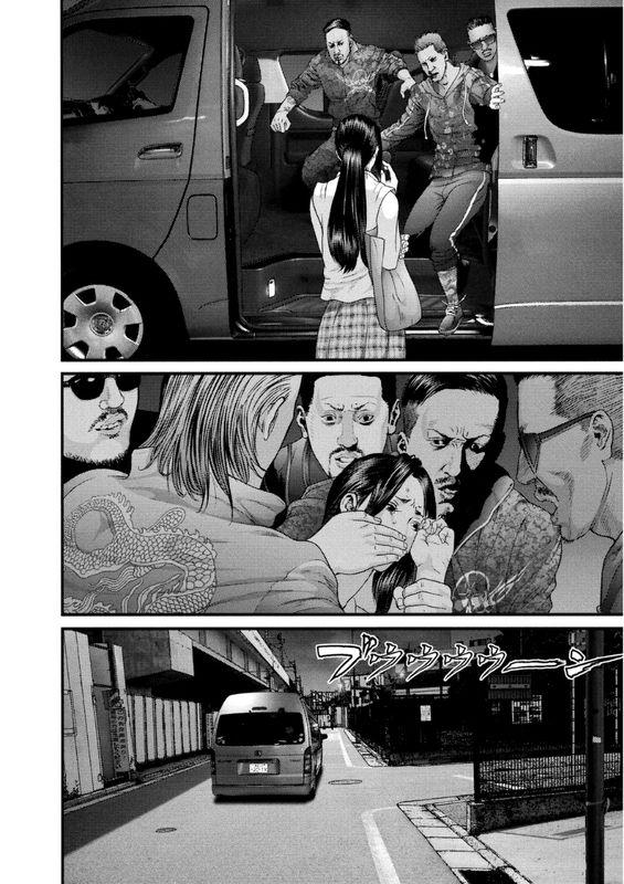 『いぬやしき』第3巻【ネタバレ・感想】_31161