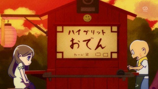 『おそ松さん』第15話Bパート「チビ太の花のいのち」【アニメ感想】_31388