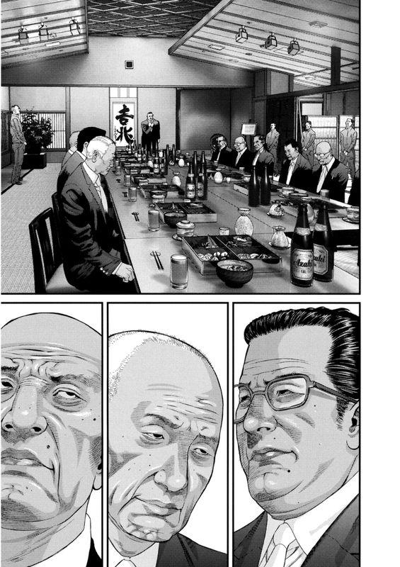 『いぬやしき』第3巻【ネタバレ・感想】_31532