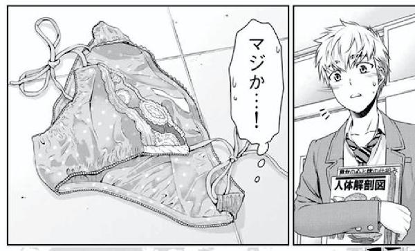 『ドメスティックな彼女』第80話「ももと律」【ネタバレ・感想】_31558