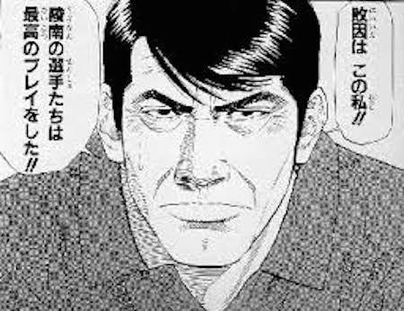 【スラムダンク】心動かすコーチの名言集ベスト5!!_3199