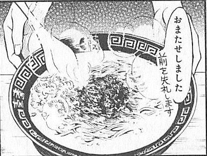 【ラーメン大好き小泉さん】実際にあるラーメン屋さんまとめ_3217