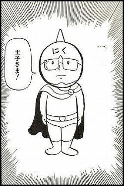 【週刊少年ジャンプ】雑学・豆知識_3243