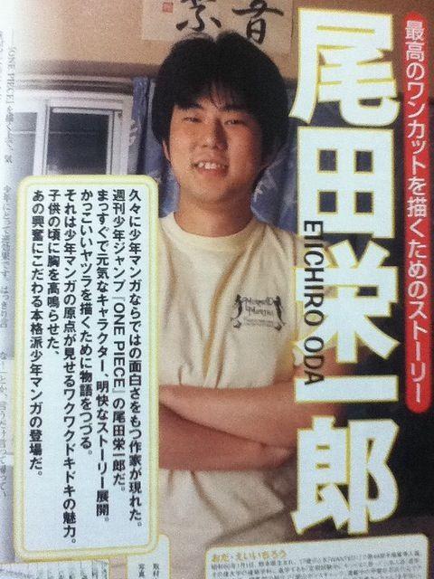 【週刊少年ジャンプ】雑学・豆知識_3245