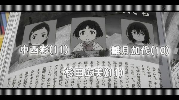 『僕だけがいない街』第3話「痣」【アニメ感想】_32452