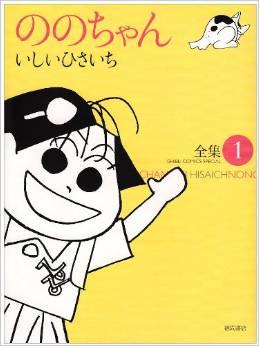 【4コマ漫画】推理力が試される4コマ漫画_3266