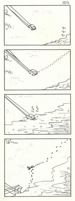 【4コマ漫画】推理力が試される4コマ漫画_3272
