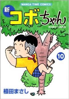 【4コマ漫画】推理力が試される4コマ漫画_3273