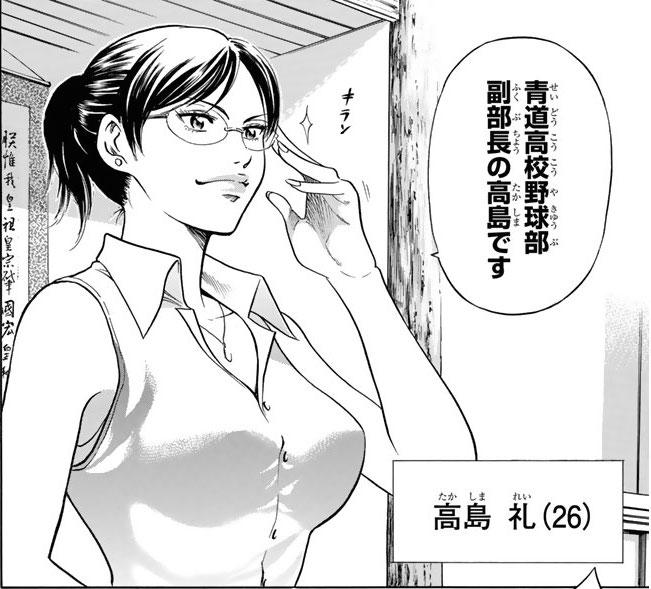 『ダイヤのA』第1話「運命の1球」【漫画ネタバレ・感想】_33250