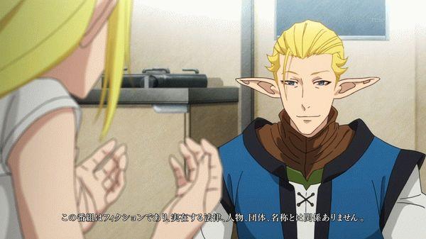 『GATE』第15話「テュカ・ルナ・マルソー」【アニメ感想】_33352