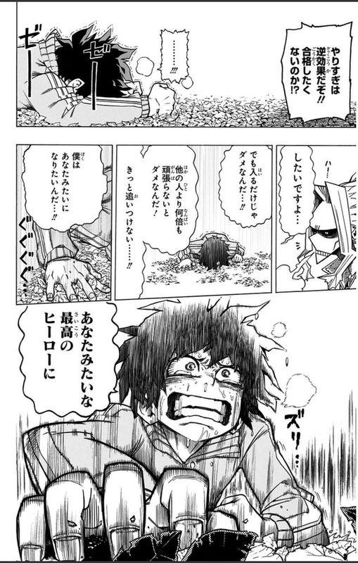 『僕のヒーローアカデミア』2話「うなれ筋肉」【ネタバレ・感想】_33419