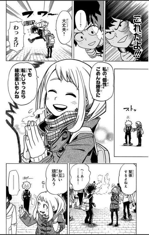 『僕のヒーローアカデミア』3話「入試」【ネタバレ・感想】_33576