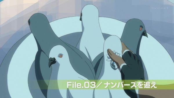 『ディメンションW』第3話「ナンバーズを追え」【アニメ感想】_34540