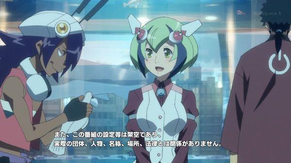 『ディメンションW』第3話「ナンバーズを追え」【アニメ感想】_34541