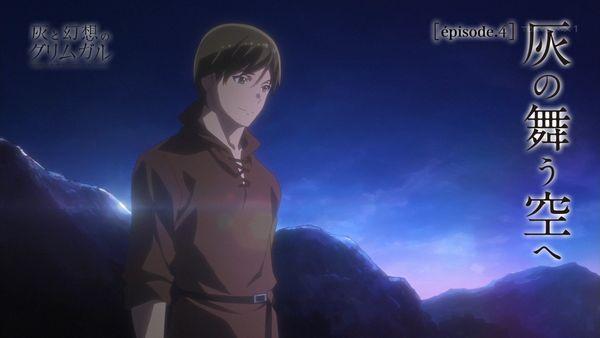『灰と幻想のグリムガル』マナト【画像まとめ】_34942