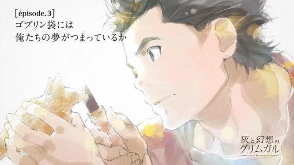 『灰と幻想のグリムガル』モグゾー【画像まとめ】_34955