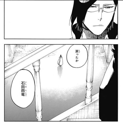『BLEACH ブリーチ』第659話「There Will Be Frost」【ネタバレ・感想】_34994