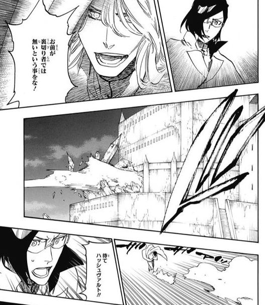 『BLEACH ブリーチ』第659話「There Will Be Frost」【ネタバレ・感想】_34996