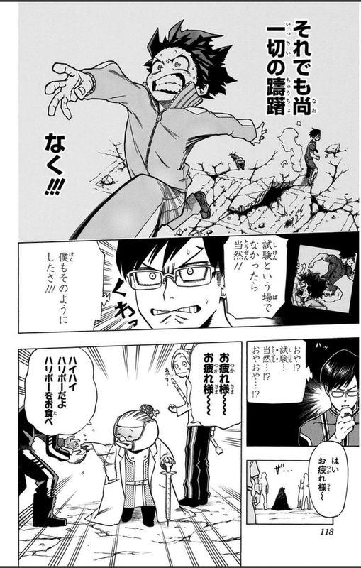 『僕のヒーローアカデミア』4話「スタートライン」【ネタバレ・感想】_35000