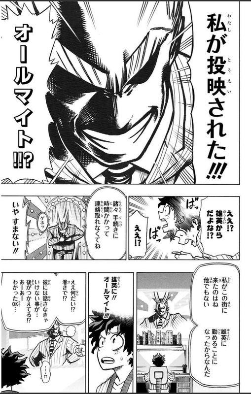 『僕のヒーローアカデミア』4話「スタートライン」【ネタバレ・感想】_35003