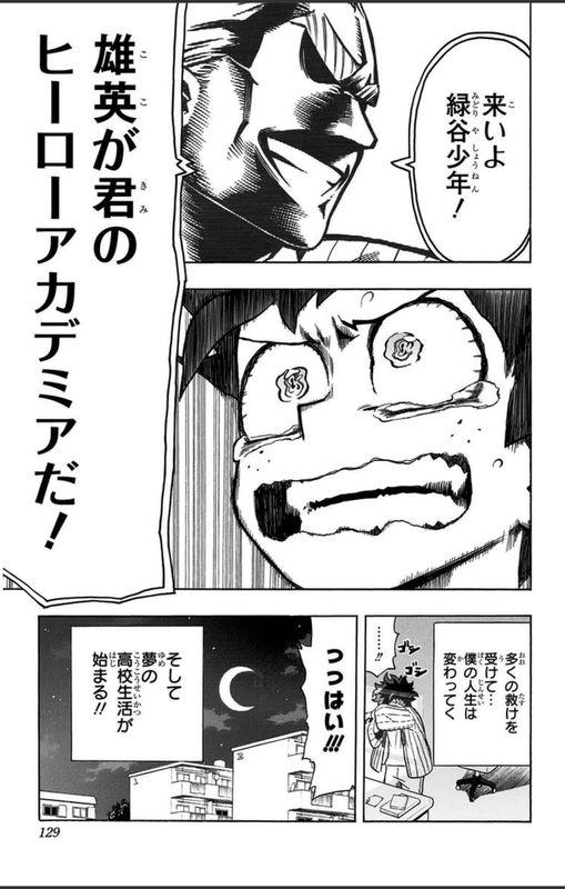 『僕のヒーローアカデミア』4話「スタートライン」【ネタバレ・感想】_35006