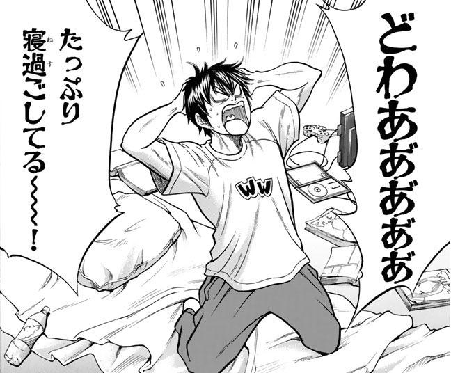 『ダイヤのA』第4話「いい度胸だな」【漫画ネタバレ・感想】_35010