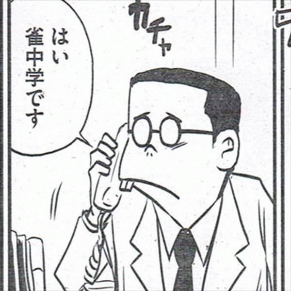 【近代麻雀】3年B組一八先生のパロネタ_35367
