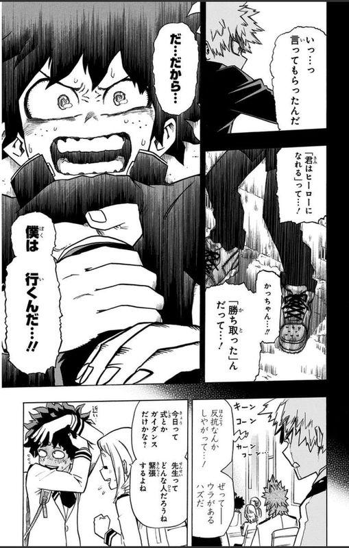 『僕のヒーローアカデミア』5話「はりさけろ入学」【ネタバレ・感想】_35599