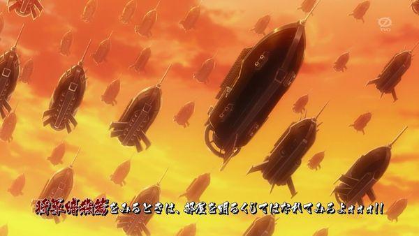 『銀魂』第307話 (4期42話)「さらばダチ公」【アニメ感想】_36179
