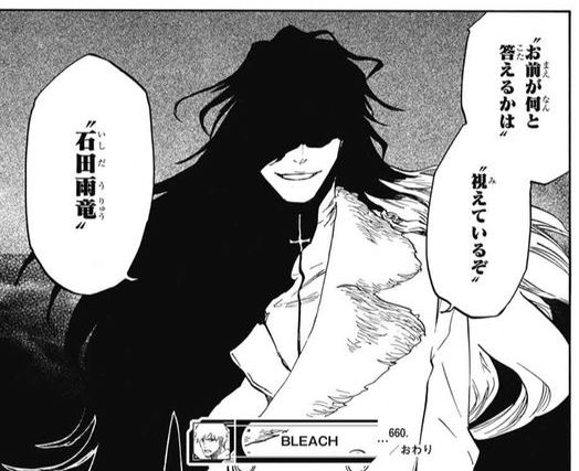 『BLEACH ブリーチ』第660話「The Visible Answer」【ネタバレ・感想】_36844